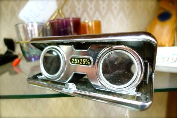 Mini binoculars in Becnicks Wonder Emporium