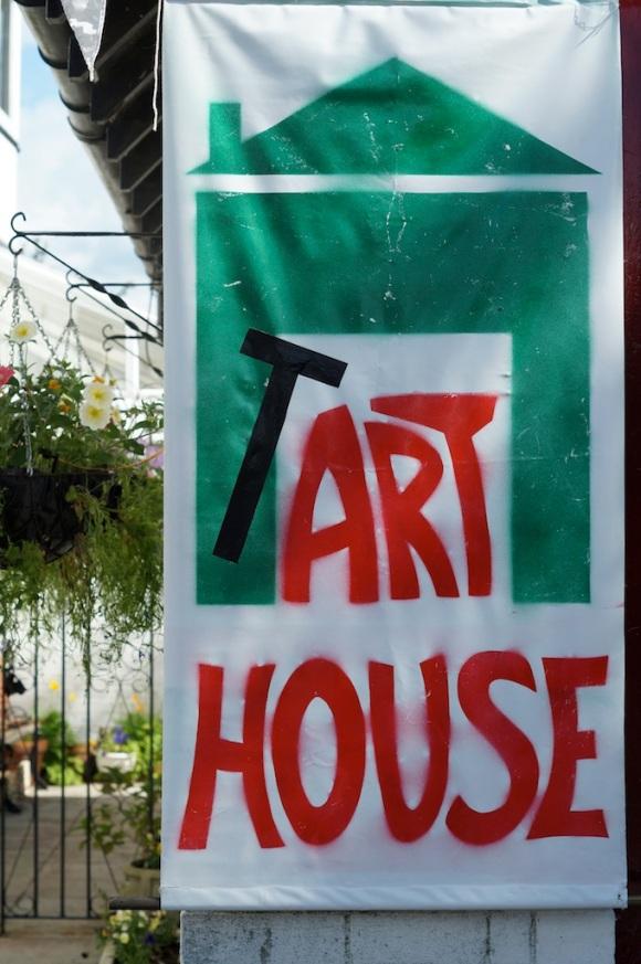 art house cafe